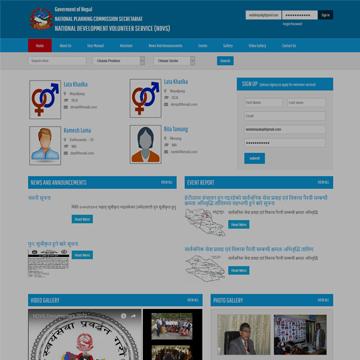 Volunteer Informaton Managment System